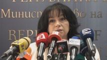 БЕХ дава 50 млн. лева заем на Марица-изток, отпускат 5 млн. за вдигане на заплатите на работниците