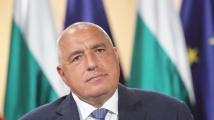 Борисов на срещата на ООН: Време е за действия, България е готова да изпълни своята част
