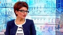 Десислава Атанасова: Разпад на ГЕРБ няма да има