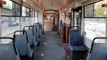 Съобщение в трамвай №5 приканва на разходка до Витоша