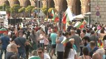 Протестиращи се събраха на трето Велико народно въстание в центъра на София