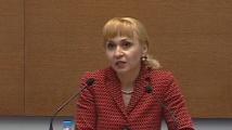 Омбудсманът докладва на депутатите какви проблеми имат българите