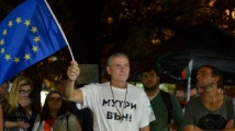Антиправителствен протест: ден 73