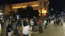 Антиправителствен протест в София: Ден 79