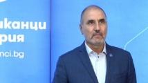 Цветан Цветанов: Със страх и с омраза не се управлява, ще се стремим да има свобода