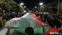 Протестен концерт блокира Орлов мост в 81-ия ден на протести