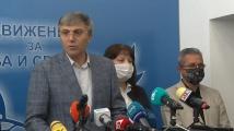 ДПС осъди вандализма сред протестиращите и призова за политически диалог