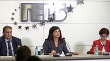ГЕРБ за Доклада за върховенството на закона в България: Той е обективен, коректен и отчита постигнатите резултати