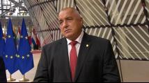Борисов в Брюксел: Благодаря на ЕК за изключително обективния доклад