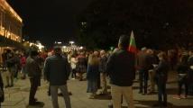 85-ти ден на антиправителствени протести