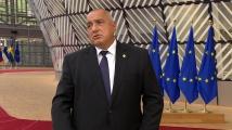 Борисов разкри какво са се разбрали лидерите на ЕС по темите Турция, Беларус, Нагорни Карабах и Навални