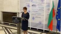 Атанасова: Венецианската комисия ще даде спешно становище по проекта за нова Конституция