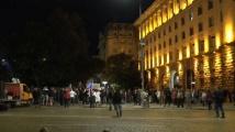 Антиправителствен протест: ден 86
