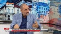Цветан Цветанов: Борисов направи партията заложник на неговото оцеляване