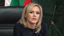 Прокуратурата с последни данни за иззетите от офиса на Божков антики