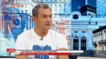 Доц. Михаил Околийски: България трябва да затегне мерките