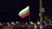 96-та вечер на протести в София