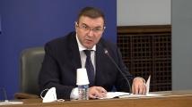 Отпускат 2,1 млн. лв. за закупуването на Ремдесивир