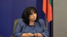 МС разреши БЕХ да започне преговори с компании от САЩ за VII реактор на АЕЦ Козлодуй