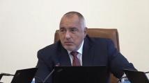 Борисов: Всички като един трябва да спазваме мерките! Не се налагат допълнителни рестрикции като КПП-та или други ограничения