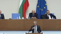 Йордан Цонев в пламенна реч: ГЕРБ е продукт на службите