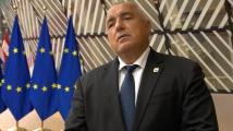 Борисов в Брюксел: Всяко затваряне на икономиките вече ще бъде фатално