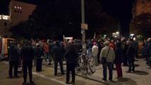 Антиправителствен протест: Ден 104