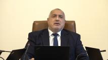 Борисов: Възложих на ДАНС и ДАР да проверят кои са тези доброжелатели, за които говори Радев