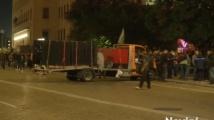 Антиправителствен протест: ден 105