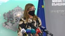 Екатерина Захариева: България не може да подкрепи  Северна Македония за ЕС на този етап