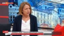 Фандъкова разкри ще има ли нови по-строги мерки в София