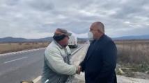 Борисов завърза разговор с гражданин: Харесва ли ти пътят?