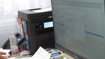 Вижте как работи е-направлението за PCR тест