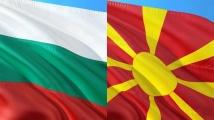 Самуиловата държава спънала преговорите със Северна Македония за историята