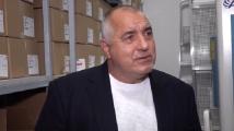 Обмисля ли България нападение срещу държави около Черно море?