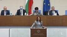 Кръстина Таскова от ВОЛЯ: Нашият работодател е българският народ, не го забравяйте!