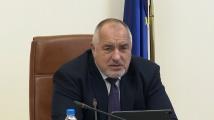 Борисов: Продължаваме да инвестираме в образователна инфраструктура въпреки трудностите