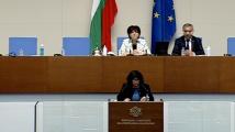 Теменужка Петкова обясни пред депутатите работи ли се адекватно