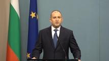 Румен Радев насрочи изборите