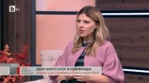 Имунолог към ООН: Ваксината сама по себе си не може да прекрати епидемията