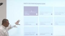 Представиха електронното здравно досие