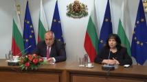 Борисов: Приемането на България в Агенцията за ядрена енергия на ОИСР е оценка за работата ни