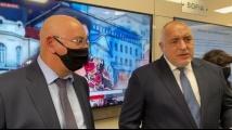 Емил Димитров: Г-н премиер, вие отговаряте за цялата държава, Радев - за жена си