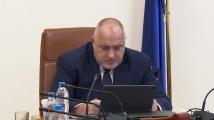 """Кабинетът отпусна над 100 хил. лева за ремонт на заслони в """"Централен Балкан"""""""