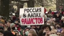 Масови арести на протестите в Русия в подкрепа на Навални