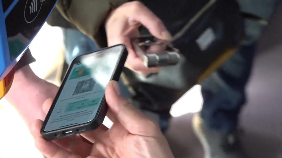 ЦГМ: Електронният билет може да се ползва само в рамките на деня