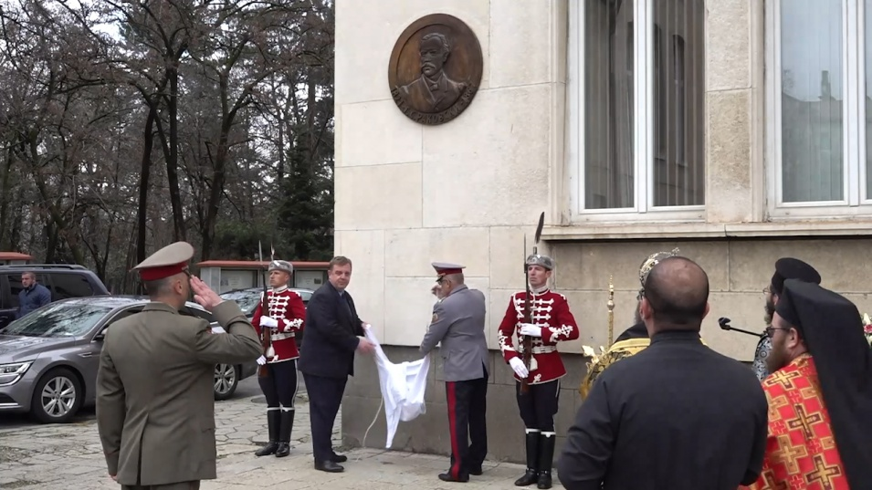 Откриха барелеф на Георги Раковски във Военна академия