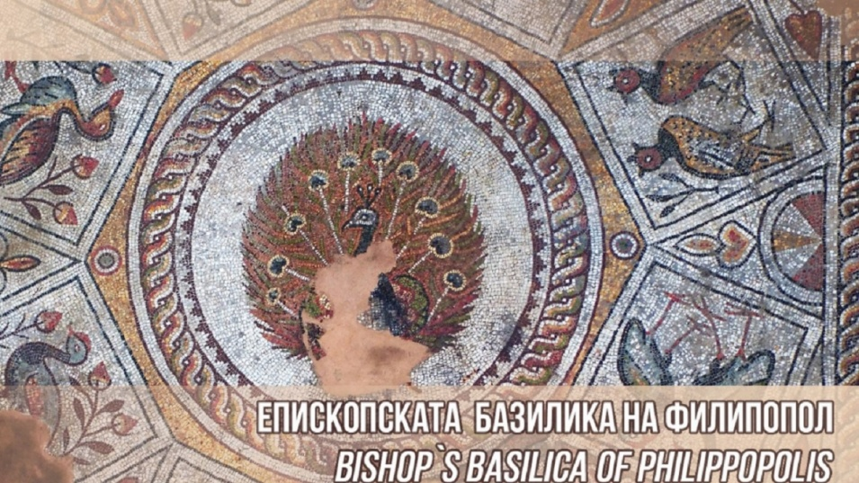 Откриха Епископската базилика в Пловдив