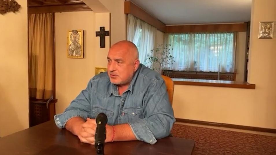 След съвещание при Борисов: ГЕРБ-СДС връщат мандата на Радев