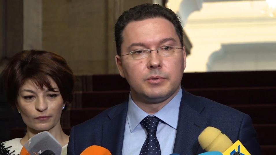 Митов и Атанасова след връщането на мандата: Видя се политическа арогантност и ужасни практики в НС